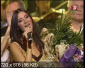 Вместе со своей страной. Алеся (2006) DVB от AND03AND