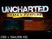 Uncharted: Drake's Fortune [EUR/RUS]