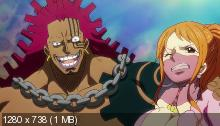 Ван Пис: Золотое Сердце / One piece: Heart of Gold [Special] (2016) HDTVRip | L1