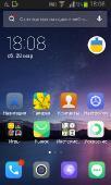 Apus Launcher (2015) Android {RUS}