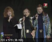 Славянский базар 1994. Антология (1994) DVB от AND03AND
