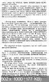 http://i79.fastpic.ru/thumb/2016/0822/57/0f3296d9641781bd371154ddc2eac757.jpeg