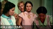 Дона Флор и два ее мужа / Dona Flor e Seus Dois Maridos (1976)