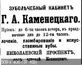 http://i79.fastpic.ru/thumb/2016/0824/4c/a550582c6ebbf9246647822832e8ab4c.jpeg