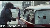 Рабочий класс идет в рай / La classe operaia va in paradiso (1971)
