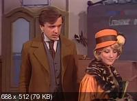 Топаз (1976) TVRip