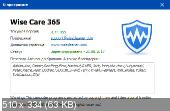 Wise Care 365 Pro 4.24 Build 409 + Portable