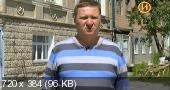 Пылающий август (2013) IPTVRip от Pshichko66