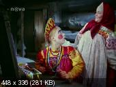 Морозко (1964) HDTVRip | КПК от ImperiaFilm