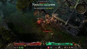 Grim Dawn [v 1.0.0.5-hf2 + 1 DLC] (2016) PC | Steam-Rip от Juk.v.Muravenike