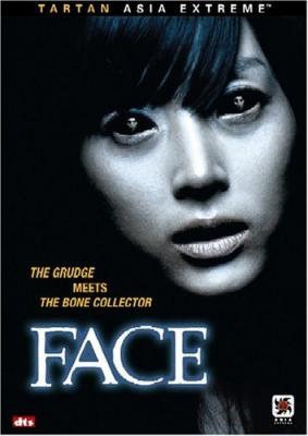 Лицо / Peiseu (Face) (2004)