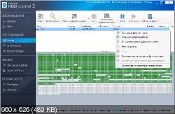 Ashampoo HDD Control 3.20.00 DC 04.10.2018 ML/RUS