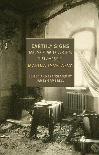 Earthly Signs (New York Review Books Classics)
