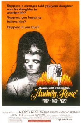 Чужая дочь (Одри Роуз) / Audrey Rose (1977)
