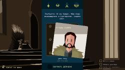Reigns: Game of Thrones (2018/RUS/ENG/MULTi11)