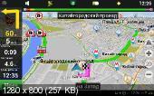 Навител Навигатор / Navitel Navigator. Официальные карты релиза Q1 2019 для версии Navitel 9.10 и выше (2018) Android