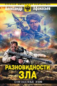 http://i79.fastpic.ru/thumb/2018/1021/30/b34dc4da9b5a3cb51e19bc6acc8dae30.jpeg
